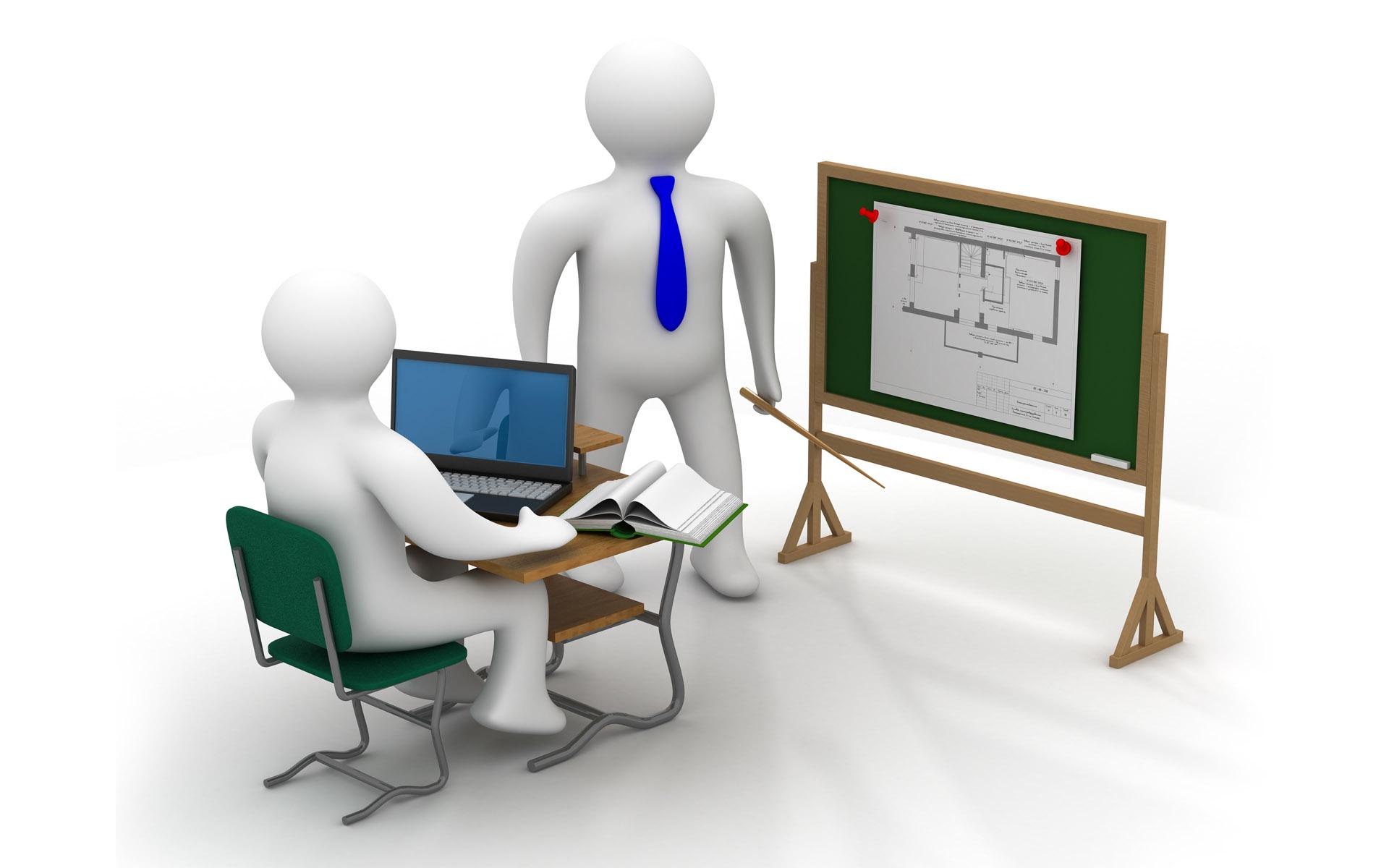 Картинка условия обучения